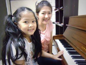 เรียนเปียโน เชียงใหม่